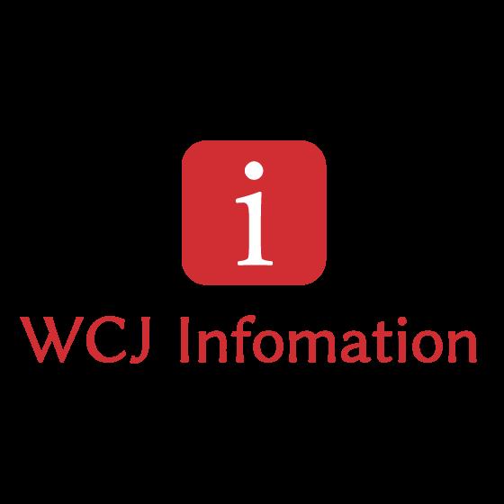 wcj-infomation